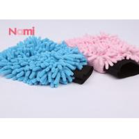 Pink / Blue Auto Wash Mitt , Super Absorbency Car Cleaning Microfiber Gloves Manufactures
