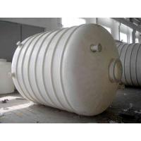Chemical Foldable Plastic Closed Pressure Vessel Tank , PP Storage Tank