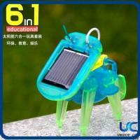 Educational Solar Toy Manufactures