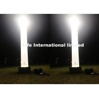 Superior Portable Inflatable Light Tower 575W Metal Halide Lamp Lighting Source Manufactures