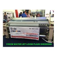 4 Color Automatic Water Jet Power Loom Weaving Machine Easy Operation Manufactures