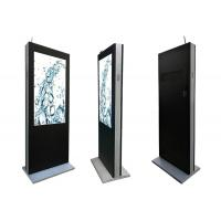 55 Inch Outdoor LCD Digital Signage Wind Cooled Vertical Screen Advertising Display Manufactures