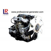 China 4 Stroke ATV Industrial High Performance Diesel Engines Supercharged inter-cool on sale
