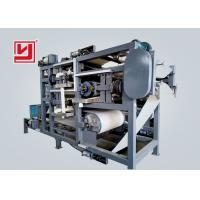 China Low noise Sludge Dewatering Belt Filter Press , Sludge Dehydrator Machine on sale