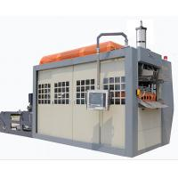XL - 660 W Plastic Cup Making Machine , 45 Kw / Hour Glass Cup Making Machine for sale