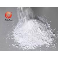 coarse whiting white powder CaCO3 1250 mesh Calcium Carbonate High brightness and whiteness Manufactures