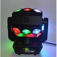 Quality Professional 9*10W RGBW 4IN1 QUAD LED Moving Head Phantom Light Beam Effect  X-108 for sale