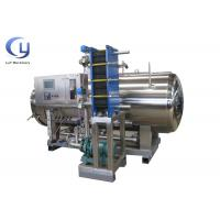 Commercial Canned Food Sterilizer Machine Sterilization In Food Processing Manufactures