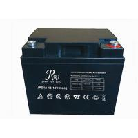 China 45A Mobility Scooter Batteries , Lead Acid VRLA Deep Cycle Battery JPD12-45 on sale