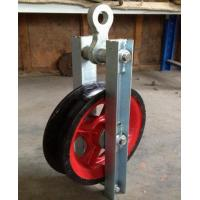 Quality Cable Pulling Pulley, Cable Pulling Pulley on sale