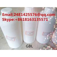 China CAS 96-48-0 Transparent colorless liquid GBL Gamma - Butyrolactone Organic Solvents on sale