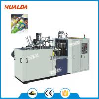 380 V 3 Phases Paper Cup Making Machine XL - S12 With Ultrasonic Sealing Manufactures