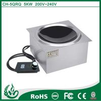 China Commercial electric built in hob with 5kw for kitchen equipment on sale