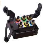Air Suspension Compressor Valve Block AUDI Air Suspension Parts 97035815302 Manufactures