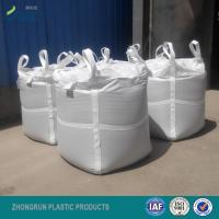 Construction use PP bags, sand/soil/earth packing polypropylene woven bags by ZR Container Manufactures