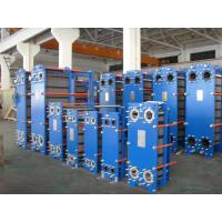 China Compact PHE Semi Welded Titanium Plate Heat Exchanger For Sea Water Treatment Industry on sale
