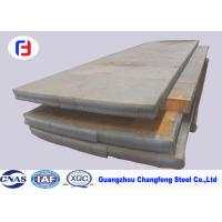 Hot Rolled Carbon Tool Steel Flat Bar With Black Surface S50C / SAE1050 Manufactures