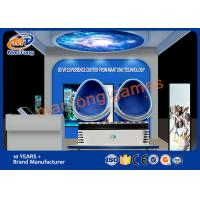 Dynamic 9d Action Cinemas , 9d Movie Theatre Easy Operating MT-VR002 Manufactures