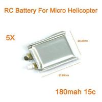 Mini RC Battery 3.7V 180mah 15C RC Helicopter - Lowest Price! Manufactures