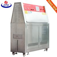 Sunlight Resistant UV Weathering Test Chamber 70mm Distance Between Lamps Manufactures