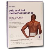 Aid Pharmacy Medicated Patch, Cold & Hot, Extra Strength, Menthol Manufactures