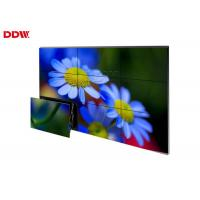 Ultra Thin Interactive Video Wall 55 Inch For Advertising 1920x1080 Manufactures
