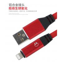 Quality PC Material Universal Micro Usb Data Cable Comatible With Smartphone for sale