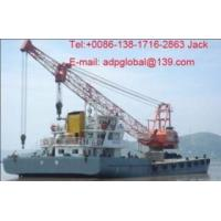 sell used floating crane 300t used crane barge 300t 300 ton Manufactures