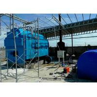 China Manual Operate Wood Steam Boiler Horizontal Style 80% Thermal Efficiency on sale