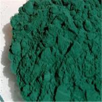China Basic chromium sulphate on sale
