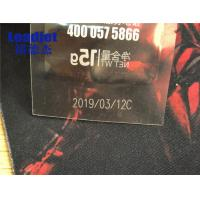 30W Date / Logo Laser Marking Coding Machine For Food Industrial/Beverage/Pharma Manufactures
