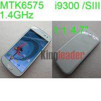 China 4.7 MTK6575 GSM-WCDMA Android Smart Phones-Galaxy SIII on sale