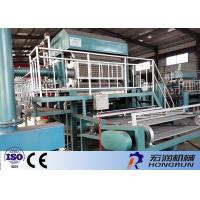 Recycled Paper Egg Carton Making Machine For Industrial HR-4000 Manufactures