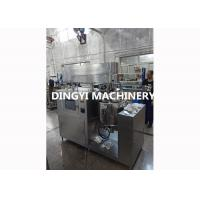 China Shower Gel Vacuum Emulsifying Machine Spiral Stirring Verticle Layout ZRJ-100L on sale