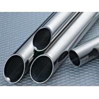 Perforated Polishing Stainless Steel Welded Tube Seamless Welded Pipe Manufactures