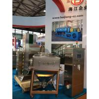 Buy cheap High speed mixer / grinding / drying Wet Granulation Machine Granulating line PLC control system from wholesalers
