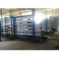 Air flotation waste water recycling systems for effluent  and industrial paint Manufactures