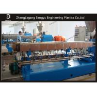 PA66 Plastic Granulator Machine , Plastic Recycling Pellet Machine Lower Power Consumption Manufactures