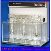 High quality RB-1 THAW TESTER for  testing thaw of the suppository etc                 Manufactures