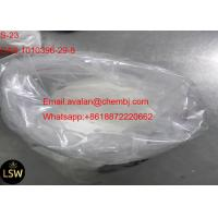 99% Purity White Oral SAM Powder S-23/S23 For Bodybuilding CAS 1010396-29-8 Manufactures