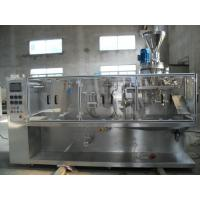 Sanitary standard automatic pouch masala packing filling machine,High speed Coffee Powder horizontal packaging machine Manufactures