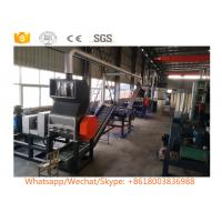 Automatic Scrap Rubber Tires Recycling Machine For Rubber Granules 1000kg/h Manufactures