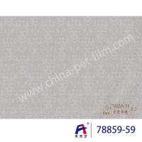 Exquisite Color Adhesion Decorative Wall Film PVC Material Decorate Line And Board Manufactures