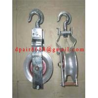 Multi Sheave Cable Block&cable sheaves Manufactures