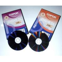 China CDR/CD-R/8.5g Dual Layer DVDR 9.4G on sale