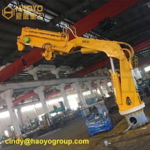 China Foldable Offshore Mobile Harbour Ship Deck Crane Marine Ship Deck Crane on sale