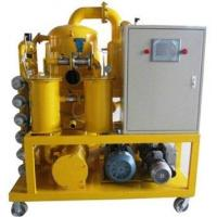Double Stage Vacuum Insulating Oil Regeneration Purifier Manufactures