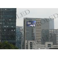 High Building Electronic Led Display , External Led Display With Good Image Effect Manufactures