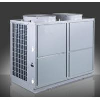 40.6 KW EVI low temperature air source heat pump for cooling and heating and hot water Manufactures