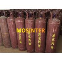 Highly Flammable Non Toxic Refrigerant 98% C3H6 Propylene CAS 115-07-1 R1270 Manufactures